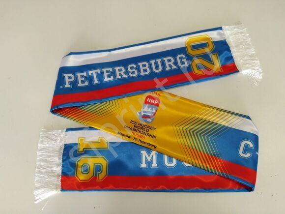 0ebaf31ab262 Заказать шарфы с логотипом на заказ в Санкт-Петербурге (Спб ...